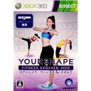 【中古】[Xbox360]ユアシェイプ フィットネス・エボルブ 2012 Kinect(キネクト)専用(20111215)