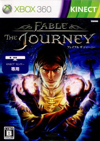 【中古】[Xbox360]Fable The Journey(フェイブル ザ ジャーニー) (Kinect(キネクト)専用)(20121011)