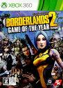 【中古】[Xbox360]ボーダーランズ2 ゲーム・オブ・ザ・イヤー・エディション(Borderlands2 Game Of The Year Edition)…