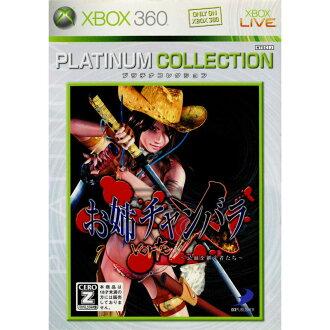 伊拉贡 [Xbox360] onechanbara 涡纪念血他们 Xbox360 白金集合 (9NU-00003) (20071101)