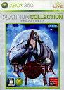 【中古】[Xbox360]BAYONETTA(ベヨネッタ) Xbox360プラチナコレクション(JES-100077)(20100902)