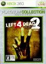 【中古】[Xbox360]Left 4 Dead 2(レフト フォーデッド2) Xbox360プラチナコレクション(JES1-00074)(20100902)