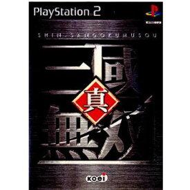 【中古】【表紙説明書なし】[PS2]真・三國無双(真・三国無双)(20000803)