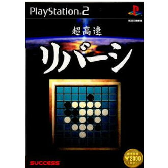 [PS2]초고속 리바시(20001221)