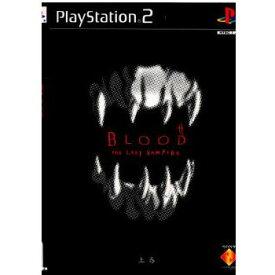 【中古】[PS2]BLOOD THE LAST VAMPIRE(ブラッド ザ ラスト ヴァンパイア) (上巻)(20001221)