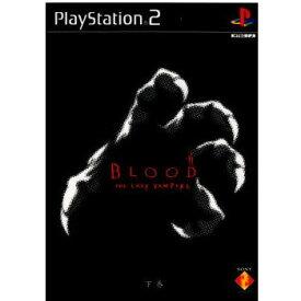 【中古】[PS2]BLOOD THE LAST VAMPIRE(ブラッド ザ ラスト ヴァンパイア) (下巻)(20001221)