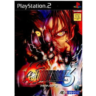 [没有封面说明书][PS2]BLOODY ROAR 3(buraddiroa 3)(20010301))