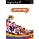【中古】[PS2]リモココロン(20010628)【RCP】