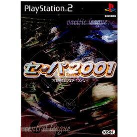 【中古】【表紙説明書なし】[PS2]セ・パ 2001(20011231)