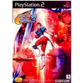 【中古】【表紙説明書なし】[PS2]CAPCOM VS. SNK 2 MILLIONAIRE FIGHTING 2001(カプコンVSエスエヌケイ2 ミリオネアファイティング2001) 通常版(20010913)