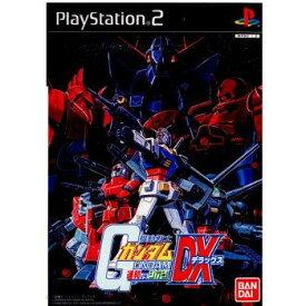 【中古】[PS2]機動戦士ガンダム 連邦VS.ジオン DX(20011206)
