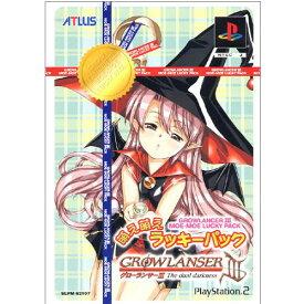【中古】【表紙説明書なし】[PS2]グローランサーIII(GROW LANSER 3) 萌え萌えラッキーパック 限定版(20011206)
