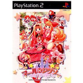 【中古】[PS2]マールDEジグソー(JIGSAWPUZZLE AT MARL) 限定版(20011115)