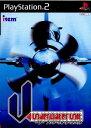 【中古】[PS2]-U- underwater unit(ユー・アンダーウォーターユニット)(20020502)【RCP】