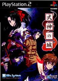 【中古】[PS2]式神の城(20020627)