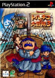 【中古】[PS2]ドラゴンクエスト・キャラクターズ トルネコの大冒険3 〜不思議のダンジョン〜(20021031)