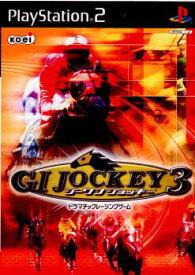 【中古】【表紙説明書なし】[PS2]ジーワンジョッキー3&ウイニングポスト5(GI JOCKEY 3&Winning Post 5) マキシマム2002 プレミアムパック(20021221)