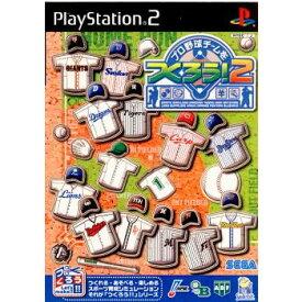 【中古】【表紙説明書なし】[PS2]プロ野球チームをつくろう!2(20030213)