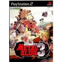 【中古】[PS2]メタルスラッグ3(METAL SLUG 3)(20030619)