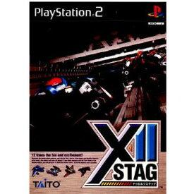 【中古】[PS2]トゥエルブスタッグ(XII STAG)(20030320)