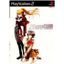 【中古】[PS2]ファントム-PHANTOM OF INFERNO-(ファントム オブ インフェルノ) 通常版(20030522)