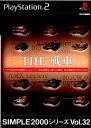 【中古】【表紙説明書なし】[PS2]SIMPLE2000シリーズ Vol.32 THE 戦車(20030626)