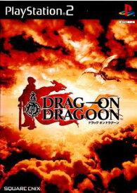 【中古】【表紙説明書なし】[PS2]ドラッグ オン ドラグーン(DRAG-ON DRAGOON)(20030911)