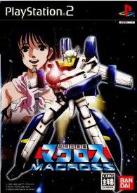 【中古】[PS2]超時空要塞マクロス(MACROSS)(20031023)