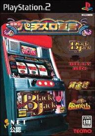 【中古】[PS2]楽勝!パチスロ宣言(20031023)