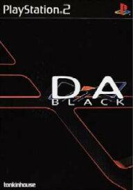 【中古】【表紙説明書なし】[PS2]D→A:BLACK(ディーエー:ブラック) 通常版(20031225)