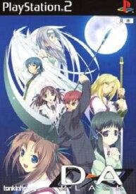 【中古】【表紙説明書なし】[PS2]D→A:BLACK(ディーエー:ブラック) 初回限定版(20031225)