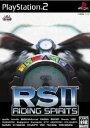 【中古】[PS2]RSII 〜ライディングスピリッツ2〜(20040226)【RCP】