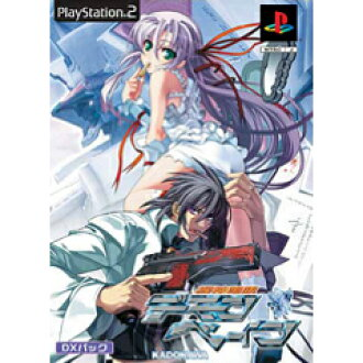 [PS2] 機神咆吼 デモンベイン DX pack (limited edition) (20040701)