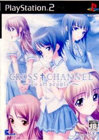 【中古】[PS2]CROSS†CHANNEL 〜To all people〜(クロスチャンネル フォー・オール・ピープル) 通常版(20040318)