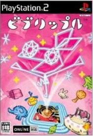 【中古】[PS2]ビブリップル(20040527)