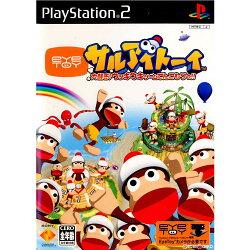 【中古】[PS2]サルアイトーイ大騒ぎ!ウッキウキゲームてんこもりっ!!(ソフト単品版)(20040805)【RCP】