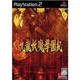 【中古】[PS2]九龍妖魔學園紀(くーろんようまがくえんき) 通常版(20040916)