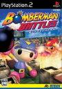 【中古】[PS2]BOMBERMAN BATTLES(ボンバーマンバトルズ)(20041007)【RCP】