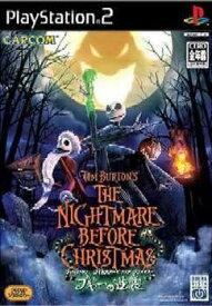 【中古】[PS2]ティム・バートン ナイトメアー・ビフォア・クリスマス ブギーの逆襲(The Nightmare Before Christmas)(20041021)