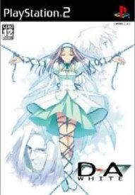 【中古】【表紙説明書なし】[PS2]D→A:WHITE(ディーエーホワイト) 初回限定版(20041202)