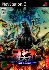 【中古】[PS2]ゴジラ怪獣大乱闘 地球最終決戦(20041209)