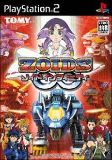 [PS2]ZOIDS 조이드인피니티퓨자즈(20050217)