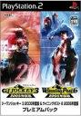 【中古】[PS2]WinningPost6&ジーワンジョッキー3(ウイニングポスト6&GI JOCKEY 3) 2005年度版 プレミアムパック(2005022...