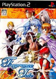 【中古】[PS2]Fragrance Tale 〜フレグランス テイル〜(20050428)