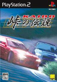 【中古】[PS2]KAIDO(街道) -峠の伝説-(20050728)