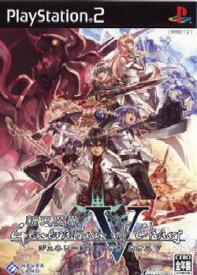 【中古】[PS2]新天魔界 ジェネレーション オブ カオスV(Generation of chaos 5) 通常版(20050721)