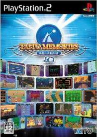 【中古】[PS2]初回特典冊子付属 タイトーメモリーズ(TAITO MEMORIES) 上巻(20050728)
