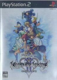 【中古】【表紙説明書なし】[PS2]キングダムハーツII(KINGDOM HEARTS 2)(20051222)