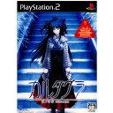 【中古】[PS2]カルタグラ 〜魂ノ苦悩〜(CARTAGRA The suffering of soul) 初回限定版(20051215)