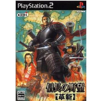 【中古】【表紙説明書なし】[PS2]信長の野望・革新 通常版(20060202)